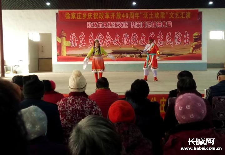 """冀州区文化扶贫为贫困群众奉上""""精神食粮"""""""