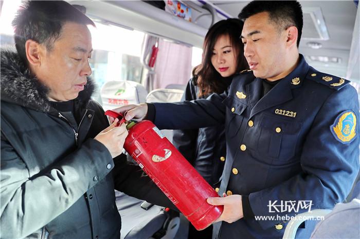 秦皇岛:加强执法检查 保障春运安全