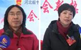 【两会新热点 长城全直播】访谈政协委员纪青云、葛昌秋