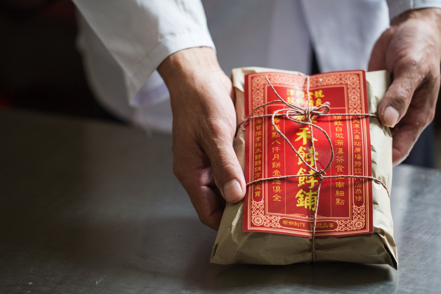 老字号淘宝复兴记:同利肉燕、祥禾饽饽铺等百年老店玩出百亿级市场
