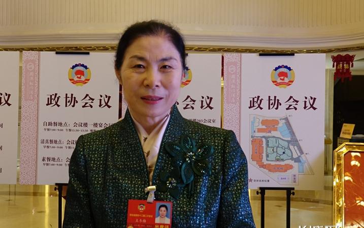 王冬梅委员:建议在中小学开展性别平等教育