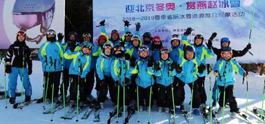 河北首期省际冰雪资源推介观摩活动迎来江苏客人