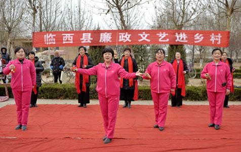 河北临西:廉政文艺送下乡