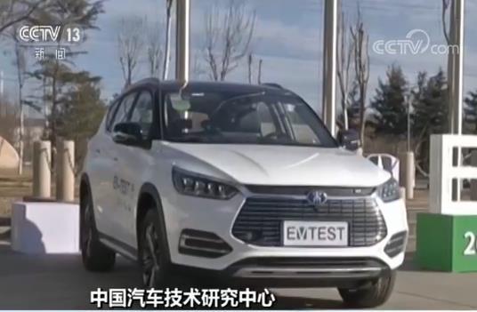 中国汽车技术研究中心:新一批电动汽车测评结果发布