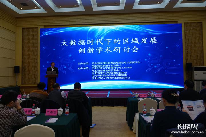 [两会提案]民进河北省委建议:提升高校科技创新能力促进我省经济高质量发展