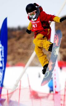 中国青少年滑雪大赛 宣化二中获3金2铜