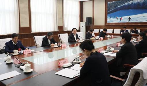 河北省十三届人大二次会议召开财经委员会会议