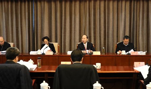河北省十三届人大二次会议召开法制委员会会议