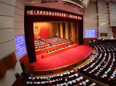 【高清图】河北省政协十二届二次会议闭幕