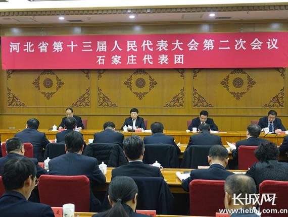 河北省十三届人大二次会议期间石家庄代表团提出议案11件 建议88件