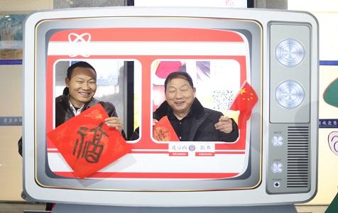 """河南新乡:""""回家路上""""铁路春运变迁剪影展厅吸引旅客"""