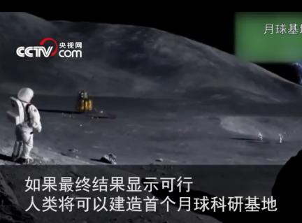 """要在月球""""就地取材""""盖房子?今后中国还有这些探月计划"""
