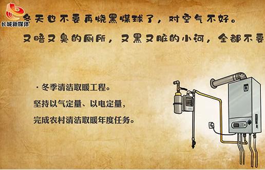 【创意视频】2019·写在日记本里的小愿望——政府工作报告系列解读(二)