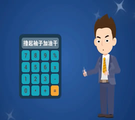 2019·河北财政账本