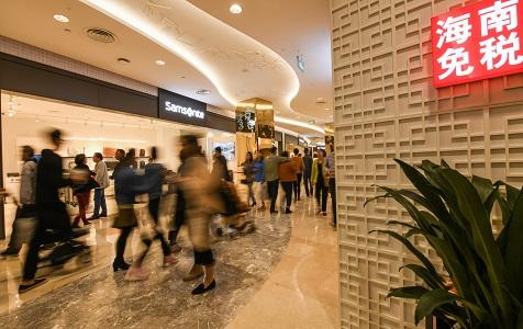 海南海口免税店正式开业