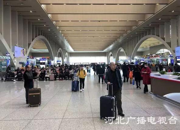 bob在线:2019春运第一天!河北的机场、车站、高速是这样子……