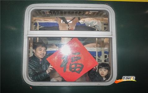 【高清组图】2019年春运•表情