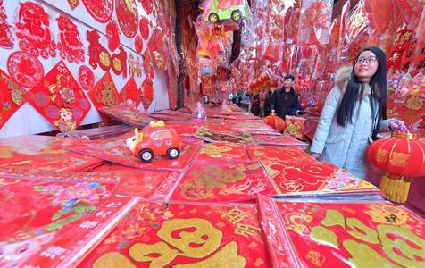 河北唐山:红红火火备年货