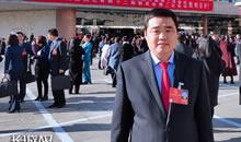 王鑫代表與八棱海棠的故事