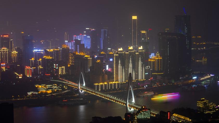 激活新动能 崛起新高地 塑造山水城——重庆推动高质量发展观察