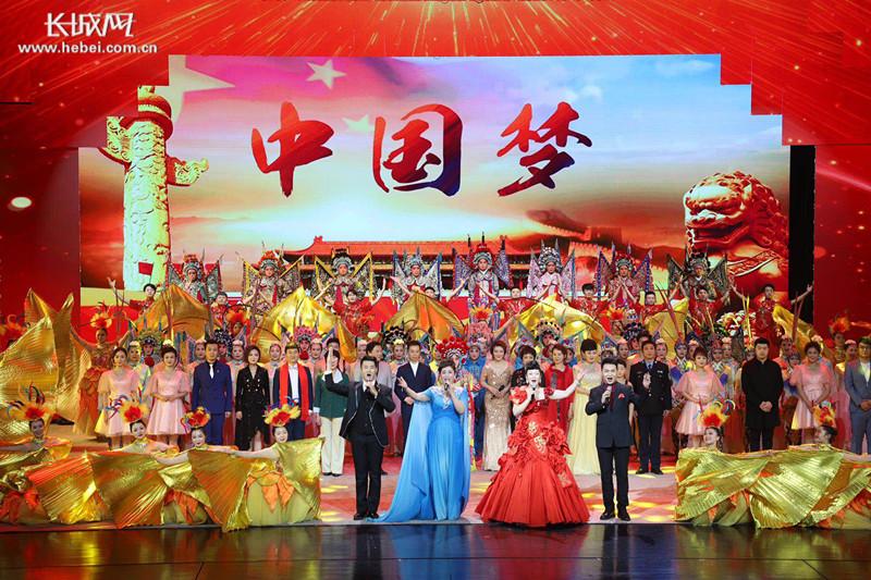 2019年石家庄市春节联欢晚会在石家庄大剧院举行