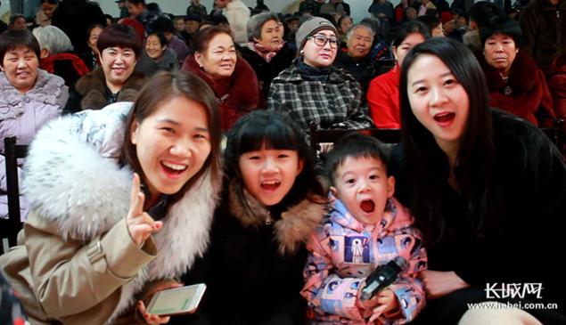 正定塔元庄春节团拜会 互祝春节好