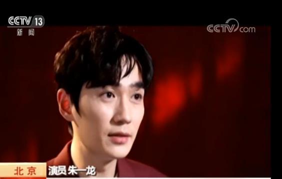【春晚揭秘】《青春跃起来》朱一龙:无奋斗 不青春