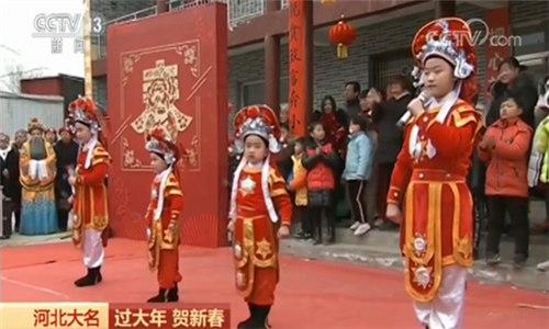 【过大年 贺新春】河北大名 欢庆佳节 自编自演春节大联欢