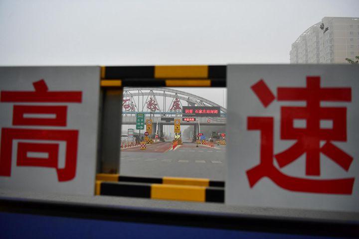 超速10994起 酒驾659起...河北春节假期查处这些交通违法行为
