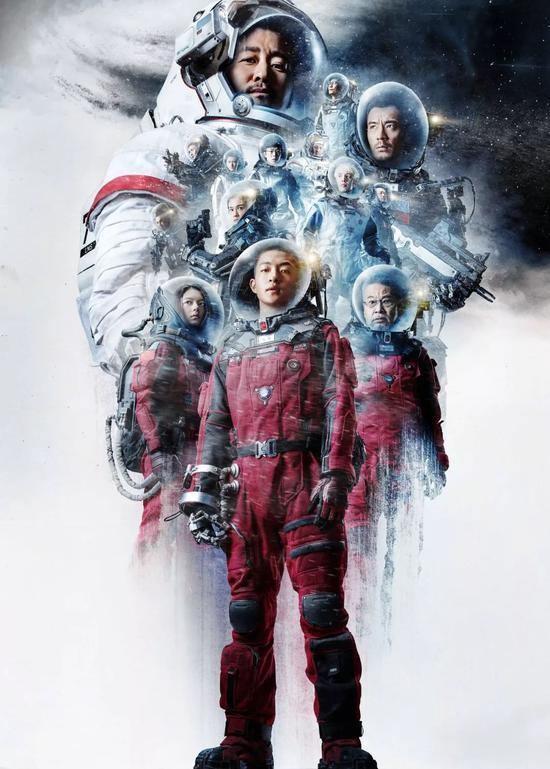 刘慈欣回应《流浪地球》热点问题:没人能预测