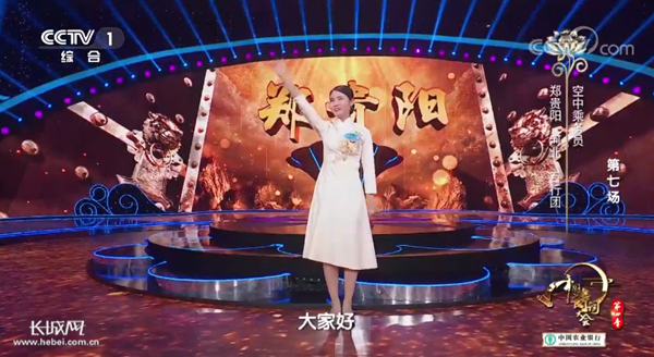 邢台安居网 【热文】邢台姑娘郑贵阳惊艳亮相央视诗词大会!
