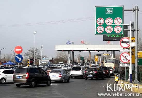 春节期间,赵县收费站拥堵的车流。长城网 郭洪杰 摄
