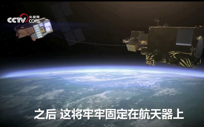 """英国""""太空鱼叉""""首次测试成功 用于捕获地球轨道垃圾"""