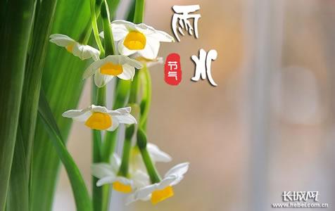 长城拍客第八十期:正月中,天一生水