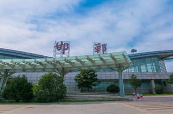 3分钟看邯郸市40年改革发展成就