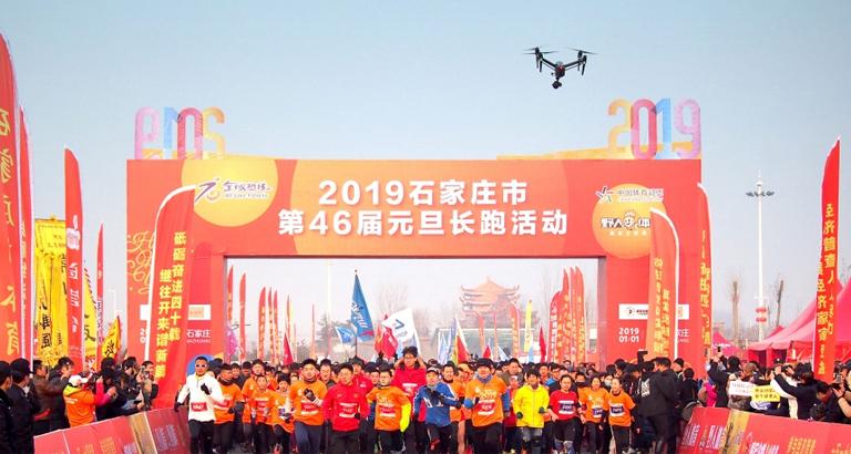 [图组]石家庄五千名长跑爱好者用长跑迎新年