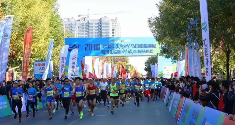 唐伟夺得河北省美丽乡村马拉松临漳站半程马拉松冠军