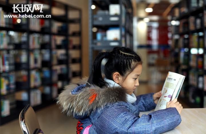 书香里过文化年!衡水市图书馆春节假期接待读者达2.5万人次