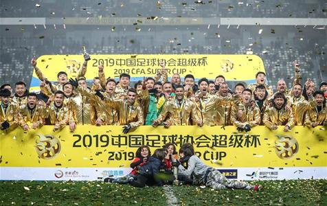超级杯:上海上港夺冠