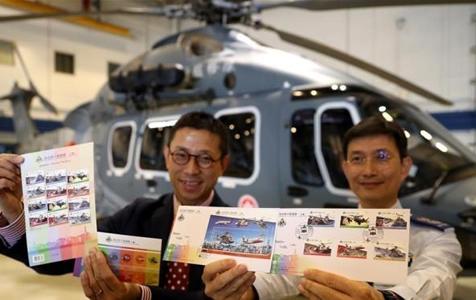 香港邮政将推出飞行服务队主题特别邮票