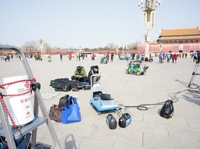 北京天安门广场实现5G信号全覆盖