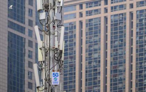 天津首个民用5G测试基站启用