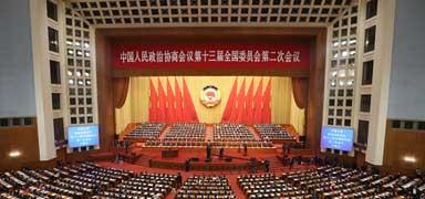 代表委员热议:让民营经济创造活力充分迸发