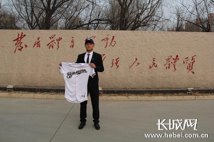 """河北""""00后""""棒球小子签约MLB 梦想成为棒球界的姚明"""