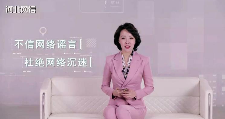 传播网络正能量 争做中国好网民