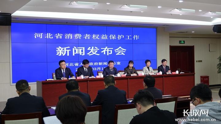 虚假宣传、预付款消费侵权、收受商业贿赂2018年河北省市场监管典