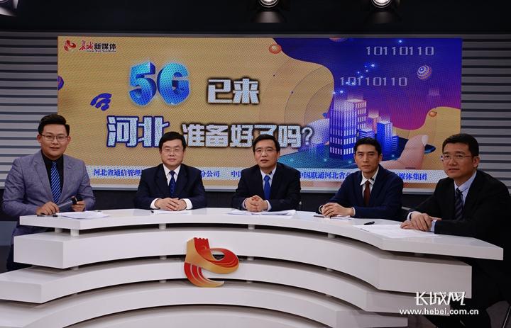 2019经济强省_...购怎么做 这个经济强省的大咖聚在一起谈了谈