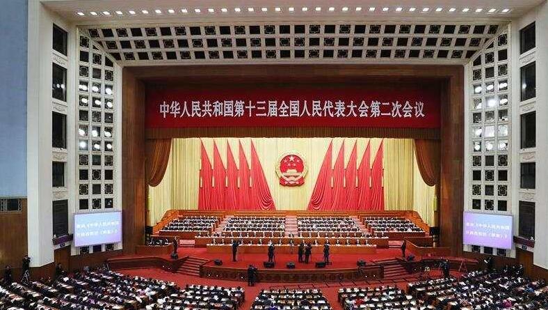 十三届全国人大二次会议举行闭幕会,习近平等出席