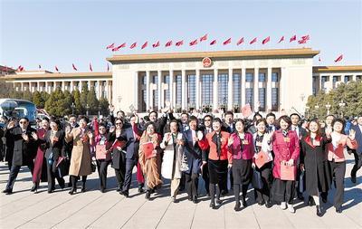 河北省代表团出席十三届全国人大二次会议闭幕会侧记