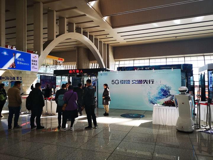 5G智慧车站要来了!涉及石家庄站、雄安站、北京站